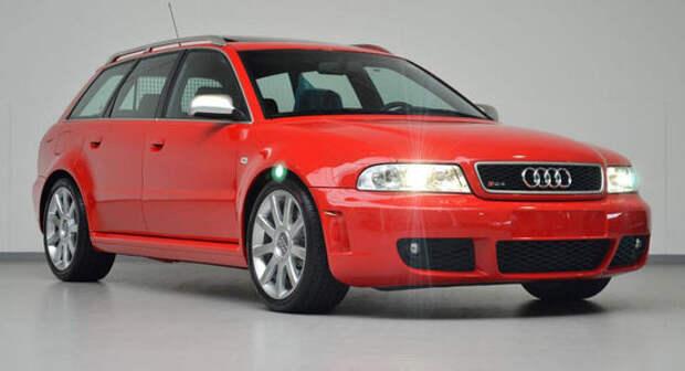 Полцарства за легенду: старый Audi обменяют на нескромные деньги