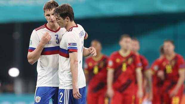 Сборная России разгромно уступила Бельгии в стартовом матче Евро-2020