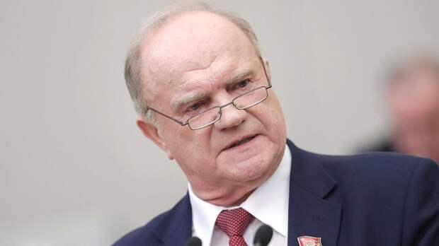 Минкультуры РФ призвали разобраться с появлением Бузовой на сцене МХАТа