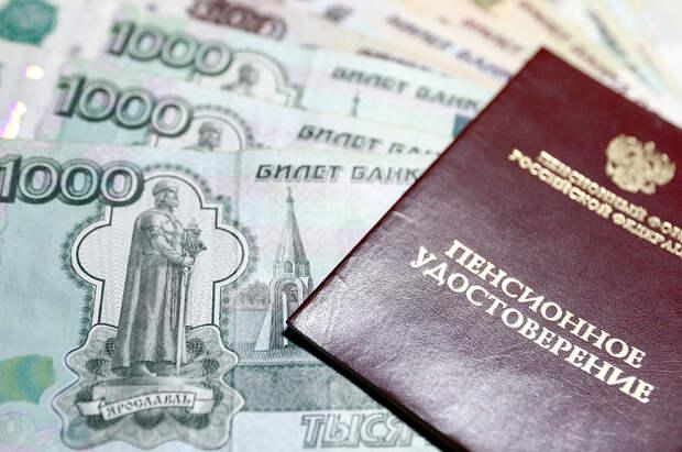 Госдума приняла три важные поправки в законы о пенсиях