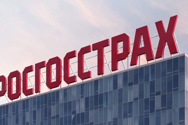 """В первом квартале 2021 года """"Росгосстрах"""" увеличил сборы страховой премии на 5,5%"""