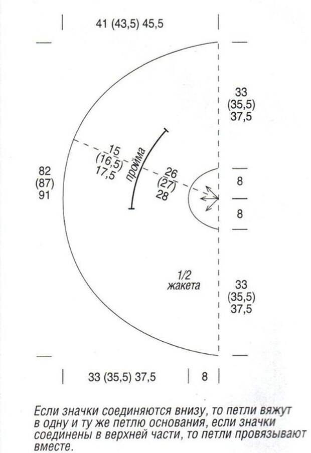 44 (480x700, 109Kb)