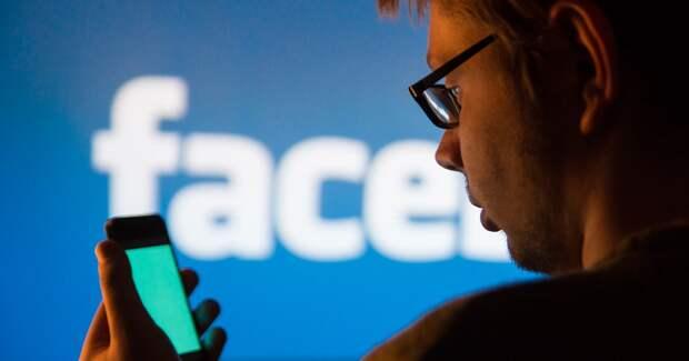 Facebook заносил некоторых пользователей в «белый список»