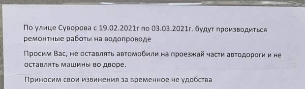 Капремонт исторической улицы забуксовал в Севастополе