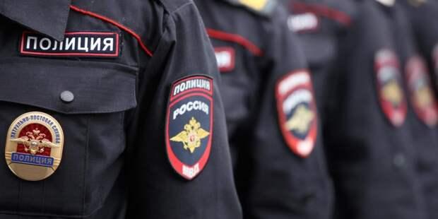 Полиция проверяет школу Новосибирска после скандала из-за чаепития