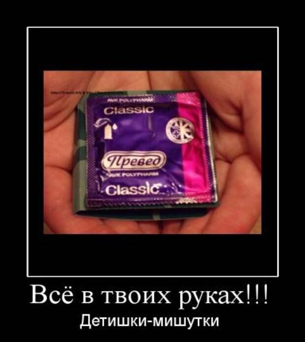 1300263030_29487_vsyo-v-tvoih-rukah