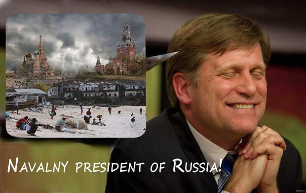 От России потребовали срочно сдаться под внешнее управление