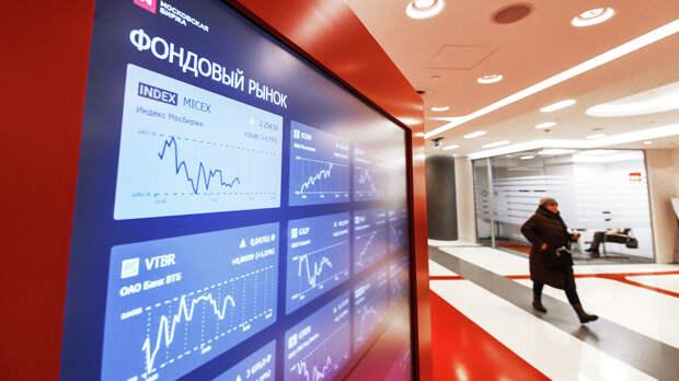 Банкир ждет, что на фондовый рынок выйдут более половины россиян