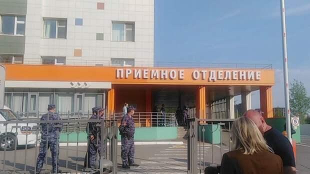 Власти Казани уточнили информацию о состоянии раненых во время стрельбы детей