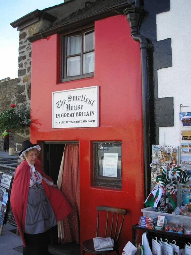The Smallest House in Great Britain Самые маленькие дома в мире
