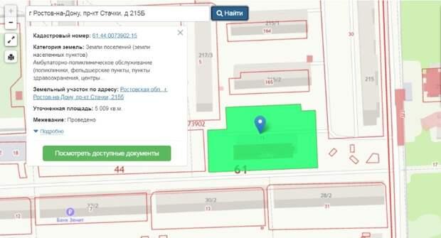 Ростовчане выступают против очередного готовящегося «человейника» напроспекте Стачки