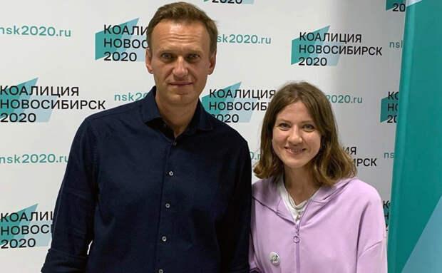Алексей Навальный Анастасия Панченко
