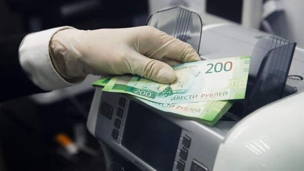 ЦБ готовит упрощенный механизм возврата денег, украденных кибермошенниками