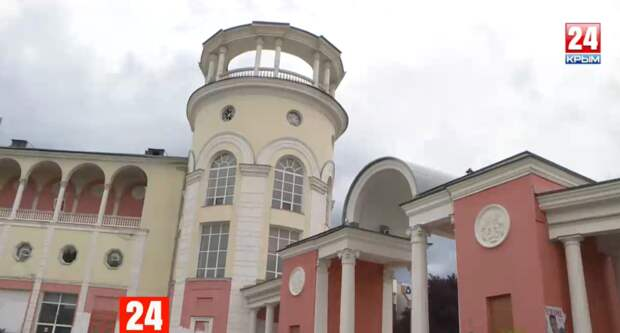 На охрану кинотеатра «Симферополь» потратят более 600 тысяч рублей