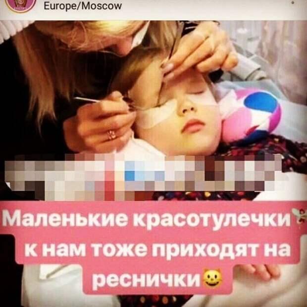 Сумасшедшие ЯЖЕМАТЕРИ, которым нужно запретить воспитывать детей
