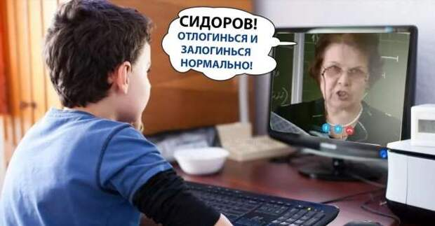 Смешные комментарии. Подборка chert-poberi-kom-chert-poberi-kom-05100416012021-7 картинка chert-poberi-kom-05100416012021-7