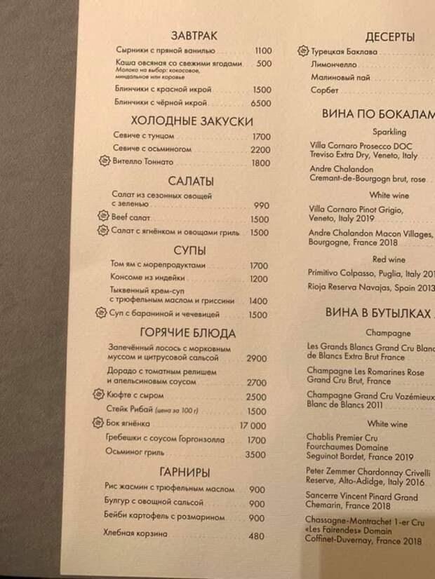 Ксения Собчак возмутилась «конскими» ценами в буфете на ПМЭФ