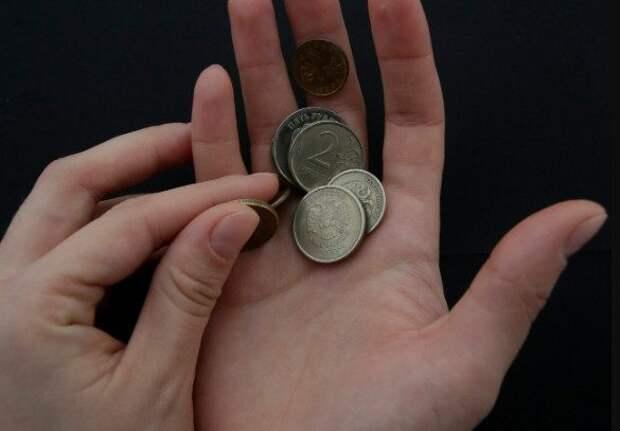 3 знака зодиака, которые могут оказаться на пороге бедности в конце октября