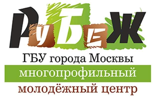 Дамы из Кузьминок посоревнуются в метании дротиков на Зеленодольской