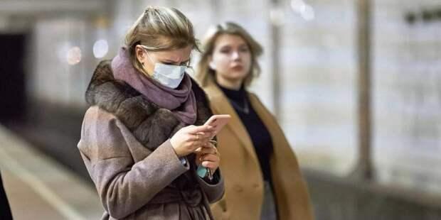 В Москве вводятся дополнительные меры борьбы с коронавирусом/ Фото mos.ru