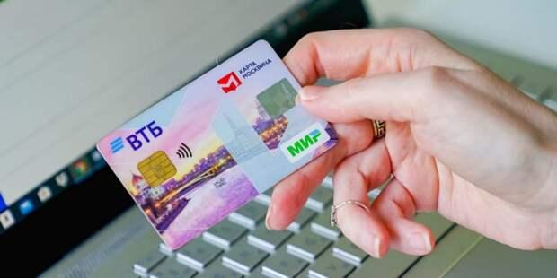 Собянин: 8 марта домашний режим станет рекомендательным, а соцкарты разблокируют/Фото: Е. Самарин mos.ru