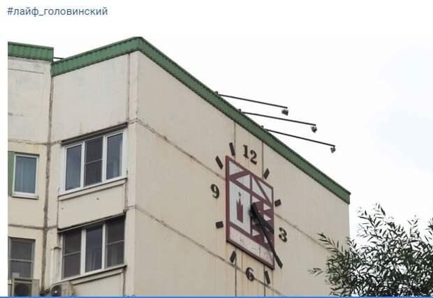 Фото дня: часы на Пулковской еще идут