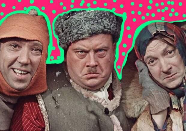 Тест:  сможете ли вы узнать эти советские фильмы по одному кадру?