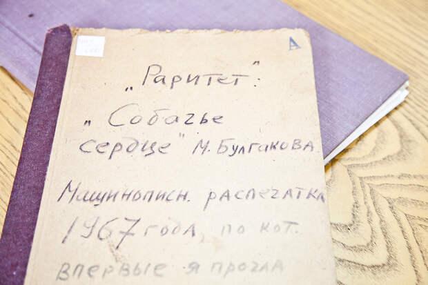 Самиздат: как в СССР читали запрещенную литературу