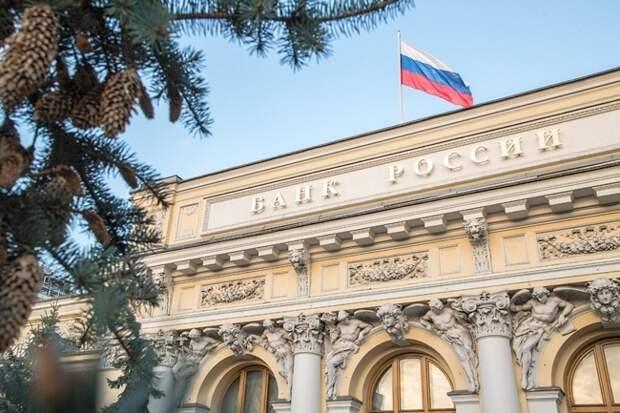 Упреждающая продажа: ЦБ выбросит на внутренний рынок партию валюты для снижения ее курса к рублю