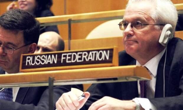 Чуркин рассказал, когда Россия попадет в состав СПЧ ООН