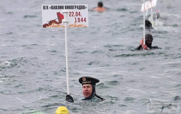 Он утонул