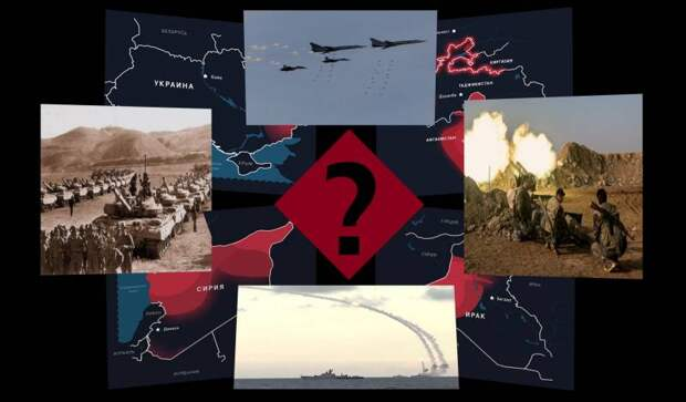 Какой она может быть? Сценарии конвенциональной войны