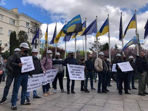 До следующего протеста: шахтерам в Киеве пообещали выплатить огромные долги по зарплате