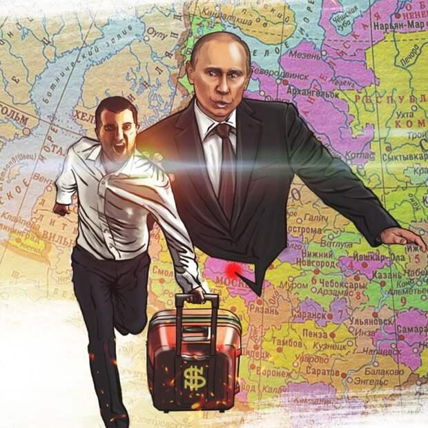 Путин жалуется, что не знает, как победить коррупцию. Подсказываю