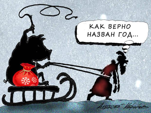 После Нового года России грозит разорительный кризис