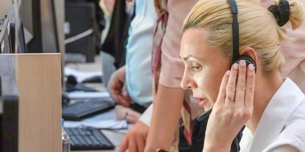 Свыше 26 млн обращений принял Единый диспетчерский центр Москвы