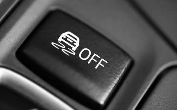 Нажал на кнопку ESP. Что на самом деле отключилось?