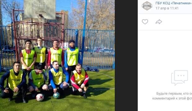 Футболисты спортивного центра «Печатники» стали победителями спартакиады