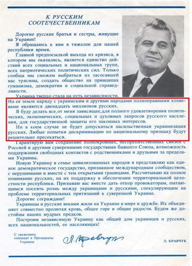 Почему от нас ушел Крым? Украинец рассказал, почему это произошло