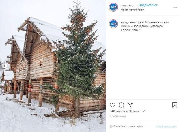 Фильм «Последний богатырь» снимали в Молжаниновском