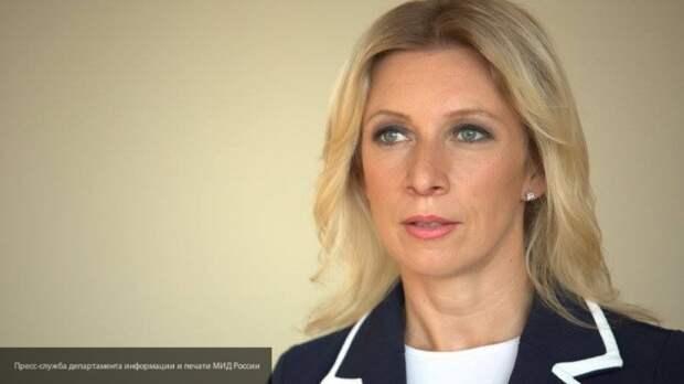 Захарова рассказала о планах Белоруссии провести изменения в конституции