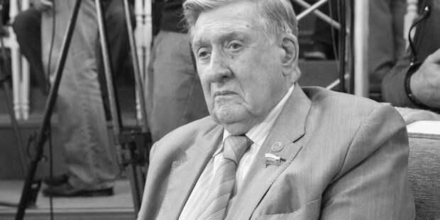 Сергей Собянин о Владимире Долгих