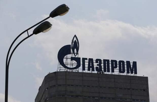 """""""Газпром"""" поставляет европейским потребителями все, что обязан по контактам"""