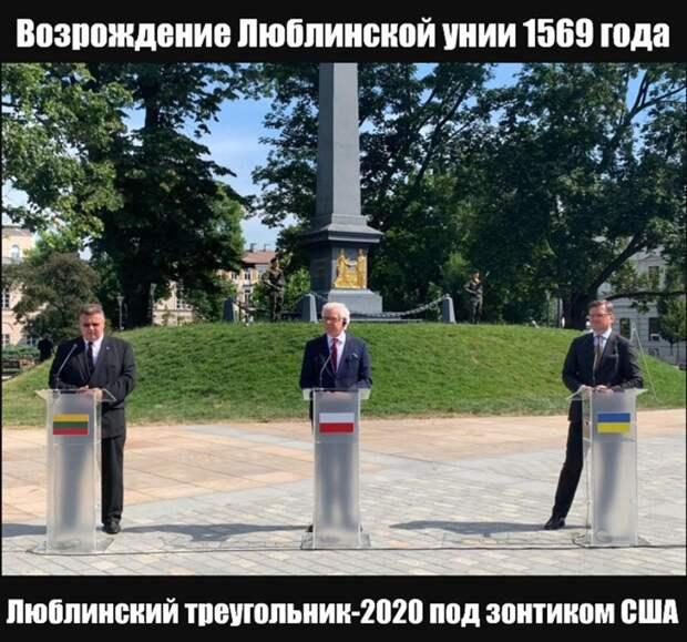 Почему украинские националисты ратуют за Речь Посполитую?
