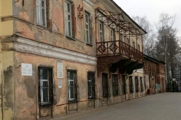 Музей Ижевска в Генеральском доме хотят сохранить