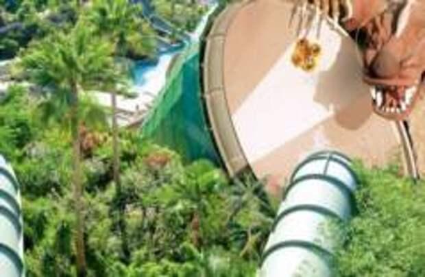Выбран лучший аквапарк в мире