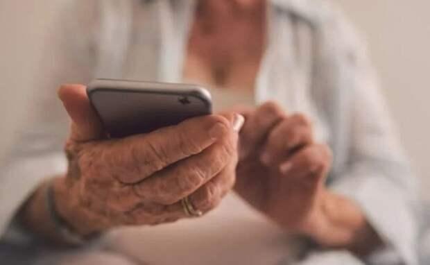 Пенсионерка из Петрозаводска отдала мошенникам больше миллиона
