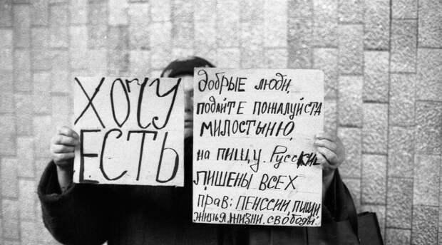 Назван способ победить бедность в России: «Нужно собственное производство развивать»