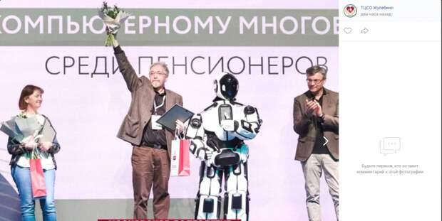 Пенсионер из Некрасовки стал лучшим киберспортсменом  Москвы