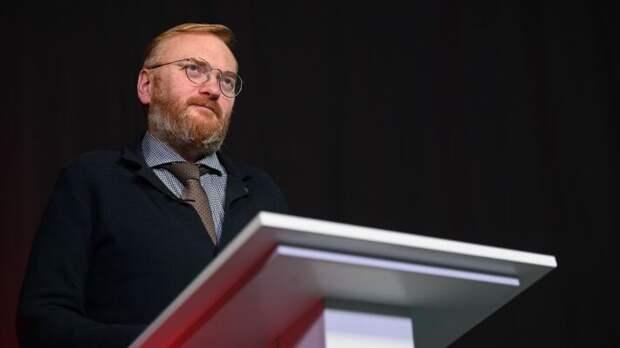 Милонов призвал ужесточить наказание за вандализм в России